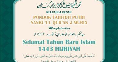 TAHUN BARU ISLAM 1443 HIJRIYAH